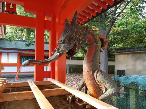 Japonija_Kumano Sanzan_Hayatama Taisha_Titulinis
