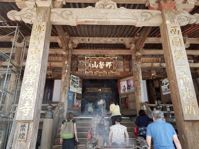 Japonija_Kumano Sanzan_Seigantoji šventykla