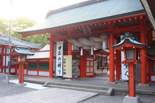 Japonija_Kumano Sanzan_Hayatama Taisha